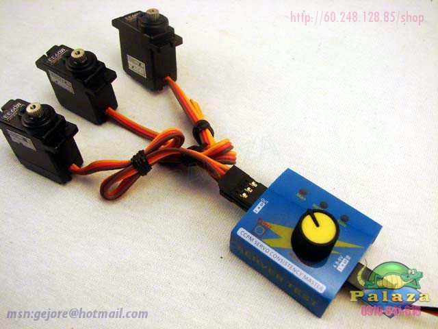 伺服机/电变/舵机测试器